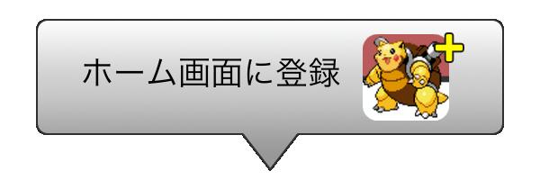 フュージョン ジェネレーター ポケモン